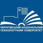 Проміжні результати ЧНТУ 2017-2018 н.р. серед науково-педагогічних працівників та співробітників «Сила в єдності»