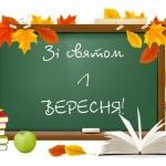 До уваги студентів першокурсників ЧНТУ!