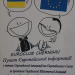 Ярмарок проектів ЄС у Чернігові