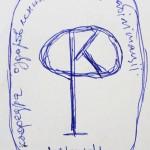 Потрібна допомога у створенні логотипу кафедри оздоровлення та реабілітації