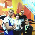 Чемпіонат України з пауерліфтингу серед спортсменів з ураженням опорно-рухового апарату з жиму штанги лежачи