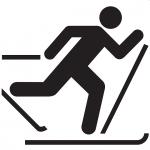 Відкритий чемпіонат області 2016 р. з лижних гонок серед учнівської та студентської молоді
